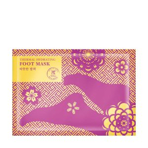Korean Beauty Thermal Hydrating Foot Mask 1318267 2 pieces