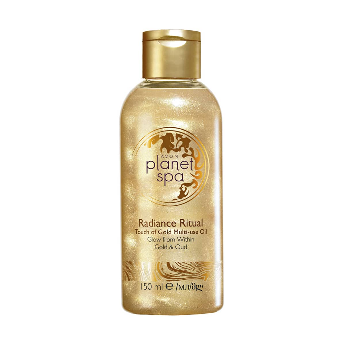 Planet Spa Radiance Ritual Touch of Gold Multi-Use Oil 1380768 150ml